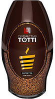 "Кофе Roberto Totti ""RISTRETTO"" 95 гр"
