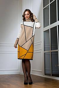 Тепла в'язана сукня Лора беж з гірчицею