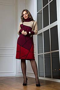 Тепла в'язана сукня Лора бордо з вишнею