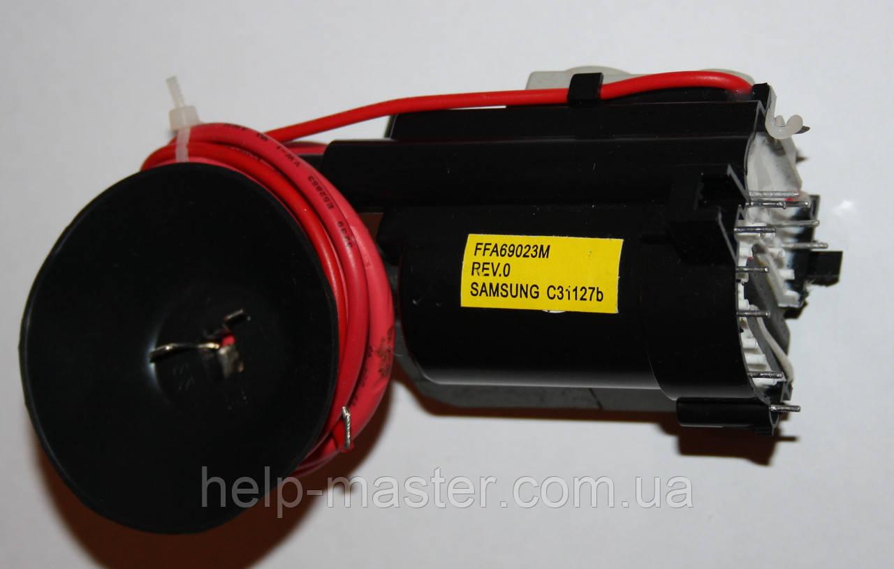 Строчный трансформатор (ТДКС) FFA69023M