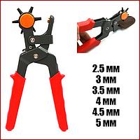 Діркопробивач пробійник для шкіри револьверний посилений Visking 765-00