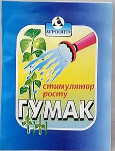 Добриво Гумак 10г