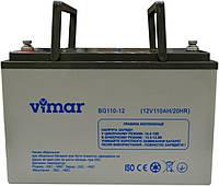 Аккумулятор Vimar BG110-12 12В 110Ah, гелевый (Gel) для ИБП