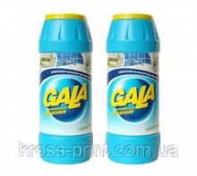 Чистящее средство Гала OV Хлор 500г 20шт/уп