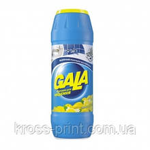 Чистящее средство Гала OV Лимон 500г 20шт/уп