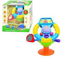 Автотренажер Веселый шофер Joy Toy 7298