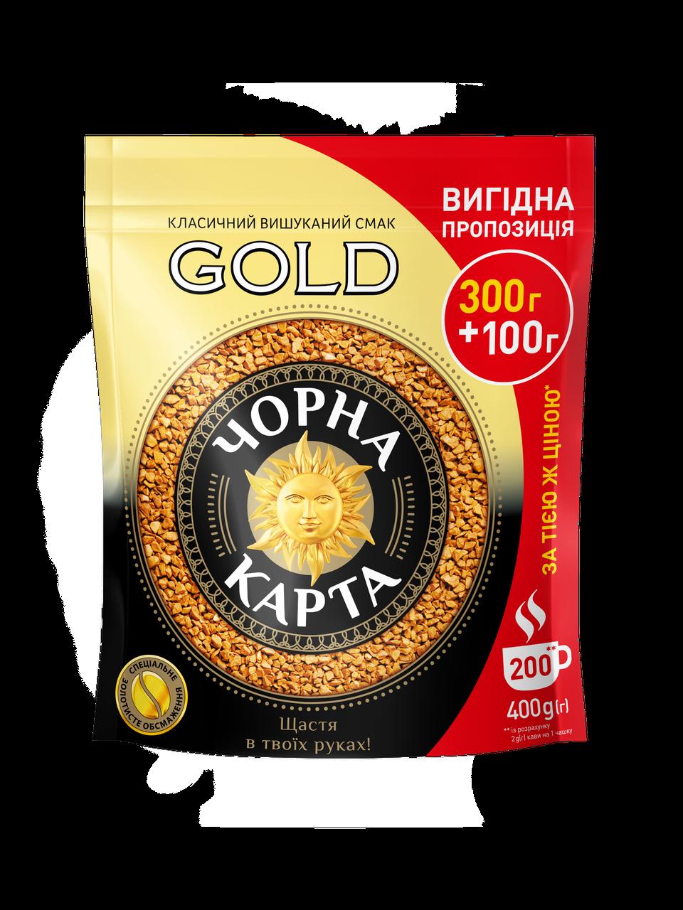 Кава розчинна Чорна карта Gold, пакет, 400г