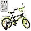 Дитячий велосипед Profi Inspirer SY1651, 16 дюймів