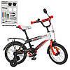 Велосипед двухколесный Profi Inspirer G1455, 14дюймов