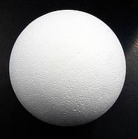 Заготовка шар из пенопласта (диам. 12 см) 1 шт.