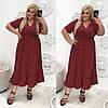 Длинное платье в горох с завышенной талией, с 48-62 размер