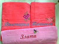 Полотенце с вышивкой имени на заказ (50*90 для лица)