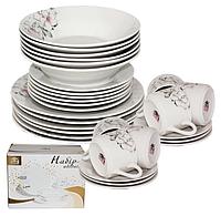 """Набор столовой посуды """"Суфле""""  24 предмета"""