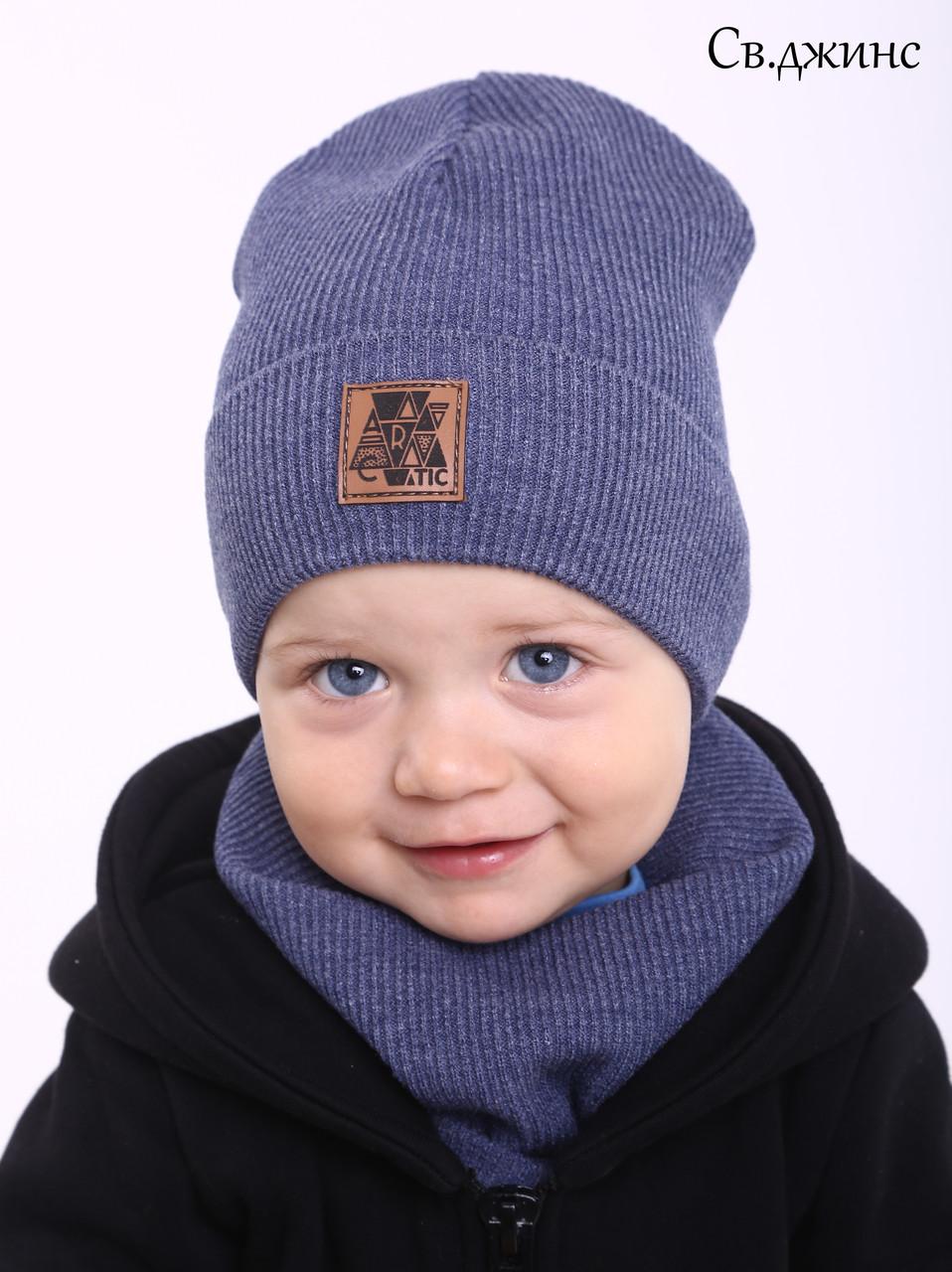 детские шапки оптом от arctic.prom.ua