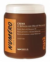 Маска с макассаровым маслом и кератином - BEAUTY MASK WITH MACASSAR OIL