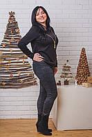 Брюки-лосины женские больших размеров с утяжкой