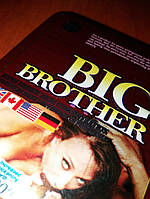 Сильные таблетки для потенции Big Brother. Гарантированный эффект!