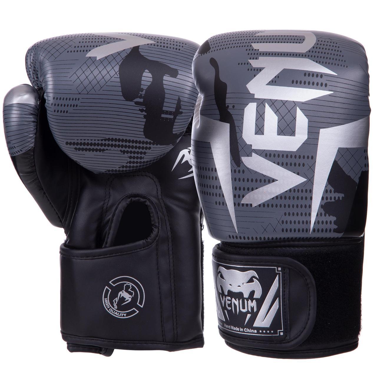 Перчатки боксерские PU на липучке VNM BO-2532