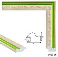 Рамка из багета (С)3020-36