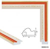 Рамка из багета (С)3020-61