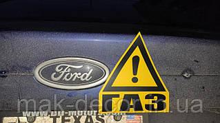 Магнітна наклейка на авто Газ 15х15 см