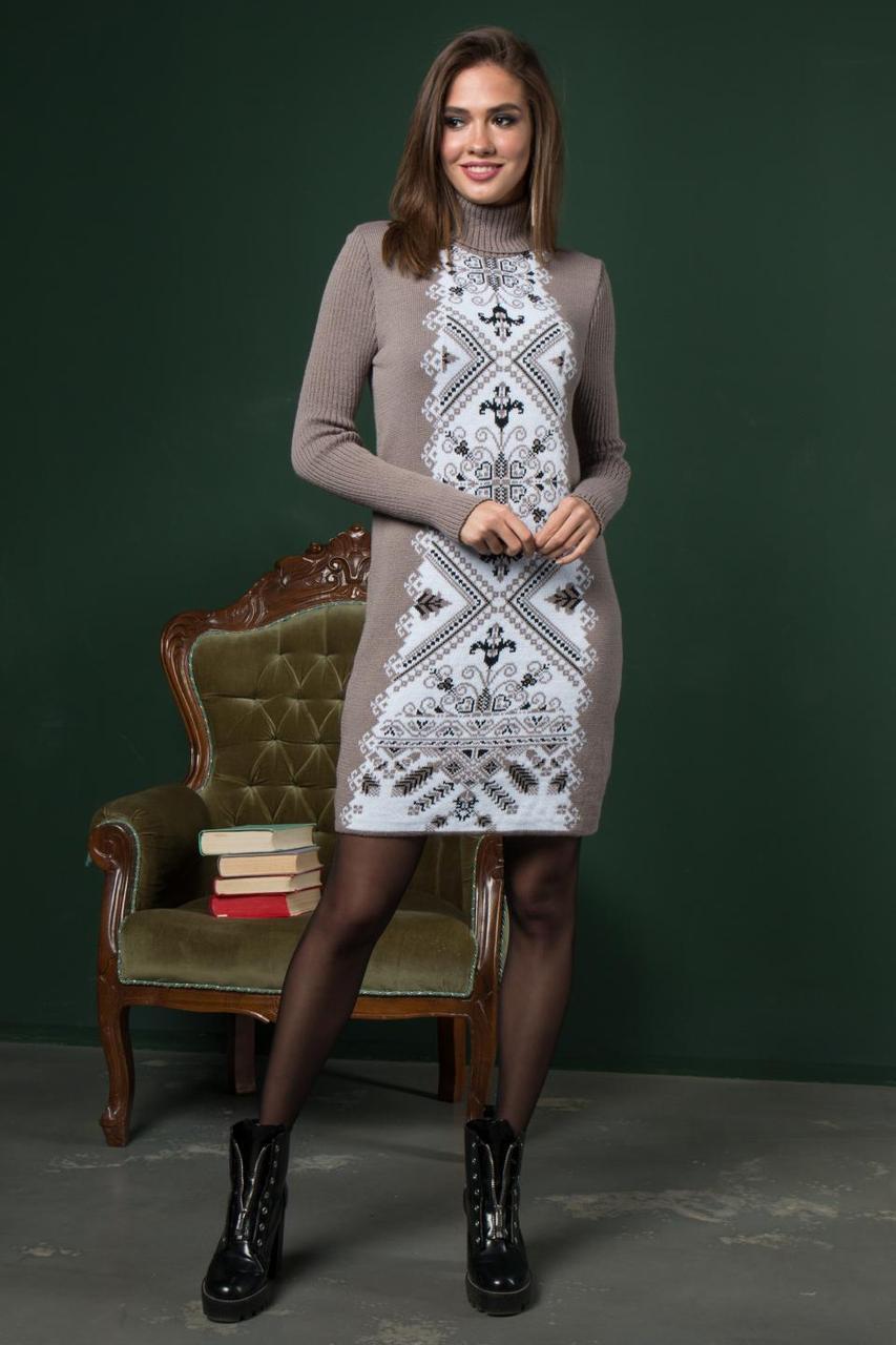 В'язана сукня Ольга капучіно з орнаментом