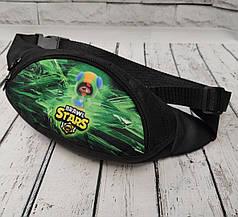 Stars детская сумка бананка на пояс старс Леон зелёная плотная нейлон