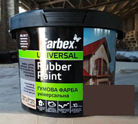 "Краска ТМ ""Farbex"" резиновая коричневая 1,2 кг"