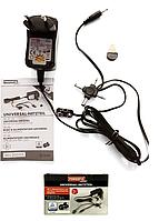 Универсальное зарядное устройство Powerfix