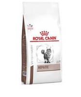 Корм Роял Канин Hepatic Feline 2 кг - лечебный корм при болезнях печени у котов