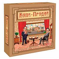 """Настольная игра """"Купи-Продай"""" 1021, фото 1"""