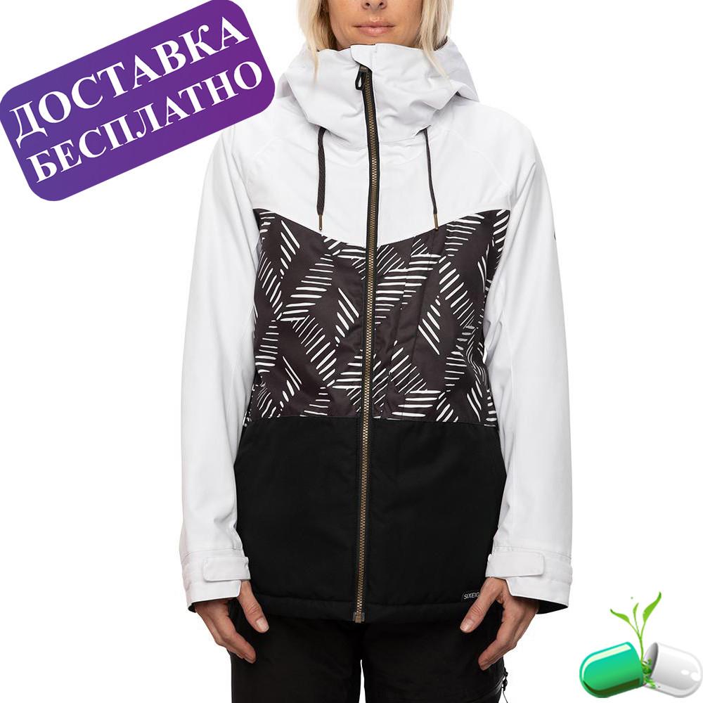 Куртка Athena Insulated Jacket (Crosshatch Colorblock), 686