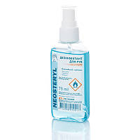 Неостерил - дезинфектор для рук, 75 мл (Голубой)