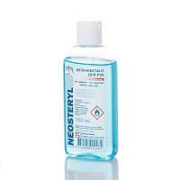 Неостерил - дезинфектор для рук, 100 мл (Голубой)