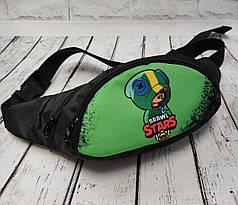 Stars детская сумка бананка на пояс старс Леон зелёный плотная нейлон