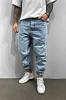 Молодіжні чоловічі джинси карго з манжетами вільні повсякденні світло блакитні | Виробник Туреччина