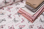 Однотонна тканина Duck колір слонової кістки, фото 4