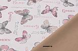 Однотонная ткань Duck цвет капучино, фото 3