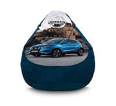 """Кресло мешок """"Nissan. Qashqai. Blue"""" Флок"""