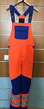 Полукомбинезон сигнальный Лидер, синий с оранжевым