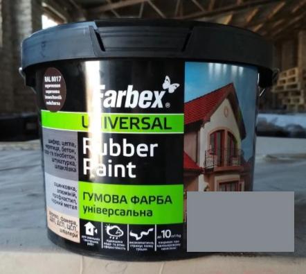 """Фарба гумова ТМ """"Farbex"""" універсальна сіра 6 кг"""
