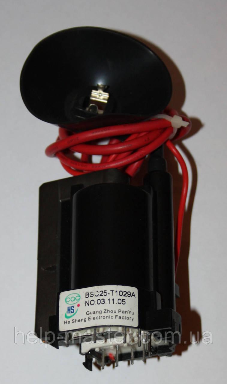 ТДКС  BSC25-T1029A