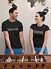 """Парные футболки для парня и девушки """"Люблю цукерочку/ Цукерочка"""", фото 2"""