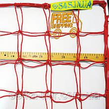 Сетка футбольная повышенной прочности «ПРЕМИУМ-ДИАГОНАЛЬ» красная (комплект из 2 шт.)