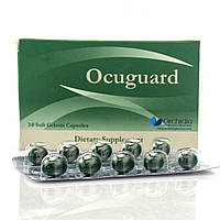 Вітаміни для очей Ocuguard Orchidia Єгипет 30 кап