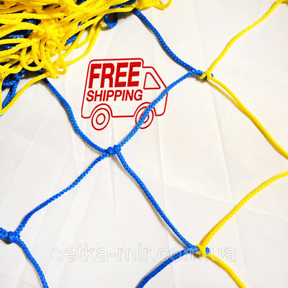 Сетка для футбола повышенной прочности «СТАНДАРТ ПЛЮС 2.1» желто-синяя (комплект 2 шт.)