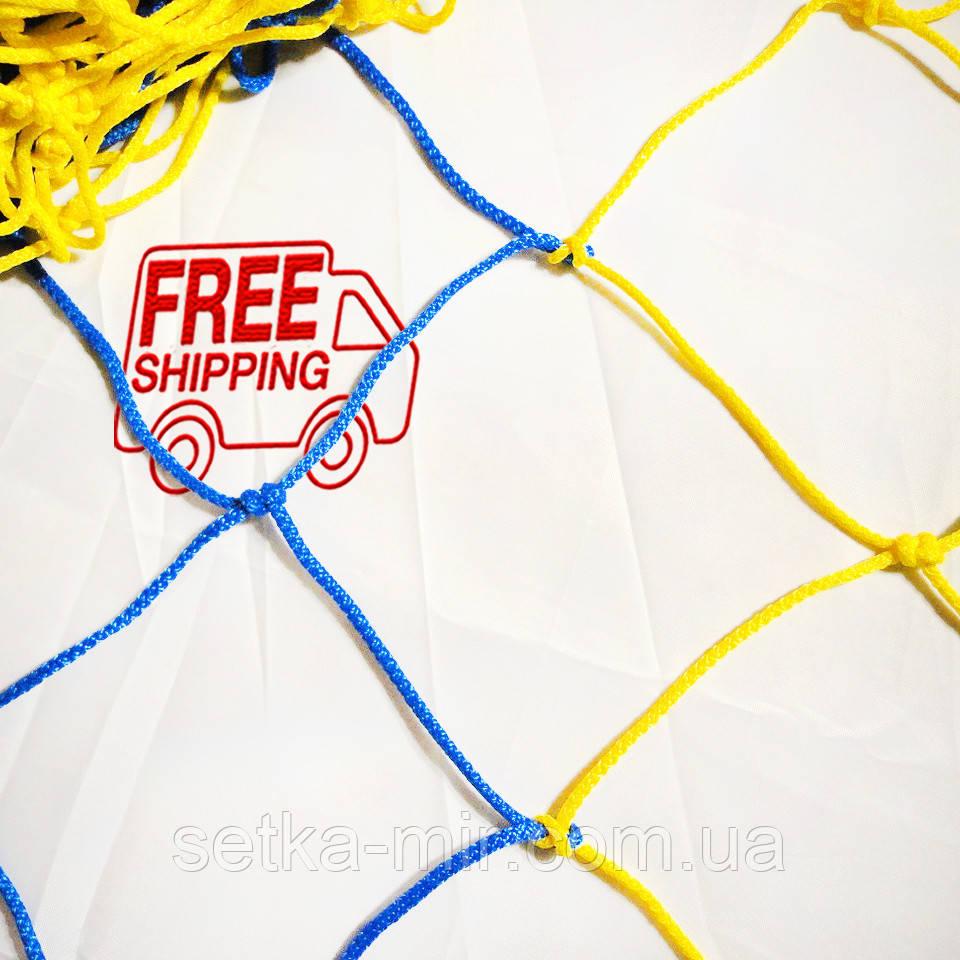 Сітка для футболу підвищеної міцності «СТАНДАРТ ПЛЮС 1.5» жовто-синя (комплект 2 шт)
