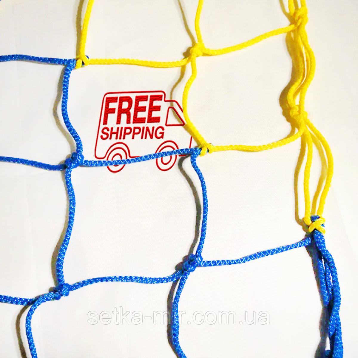 Сетка для футбола повышенной прочности «ЭЛИТ» желто-синяя (комплект 2 шт.)