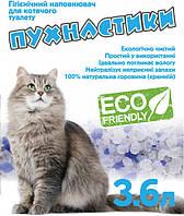 Наполнитель для кошачьего туалета Пушистик Силикагелевый впитывающий 1.5 кг (3.6 л) (4820216670189)