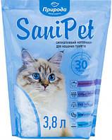 Наповнювач для котячого туалету Природа Sani Pet Силикагелевый впитыващий 1.7 кг (3.8 л) (4823082402663)